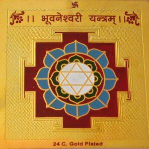 bhuvaneshwari yantra