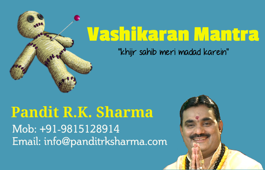 Fulfill Any Wish With Vashikaran Mantra