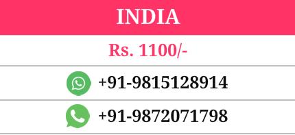 Pandit Fee India